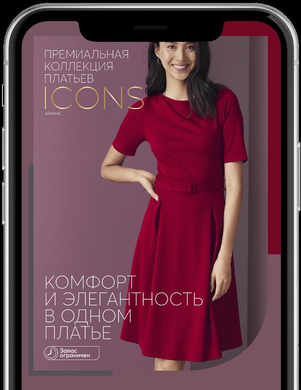My.avon.ru для представителей косметика avon купить